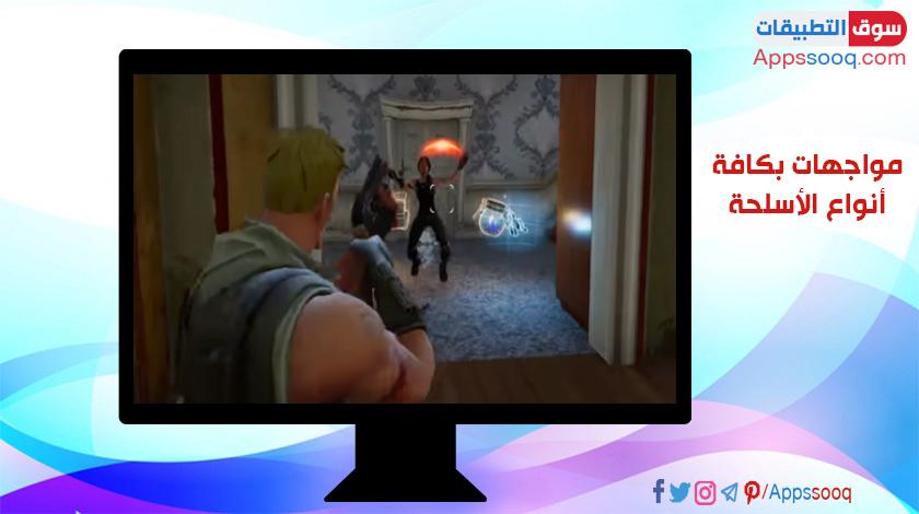 تحميل لعبة فورت نايت للكمبيوتر Fortnite Royale Battle فورتنايت الأصلية مجانا برابط مباشر