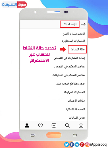 انستقرام عربي دخول