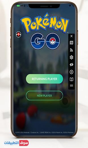 تنزيل لعبة Pokemon للايفون