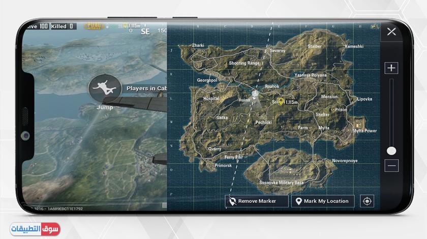 تنزيل لعبة ببجي للايفون PUBG Map