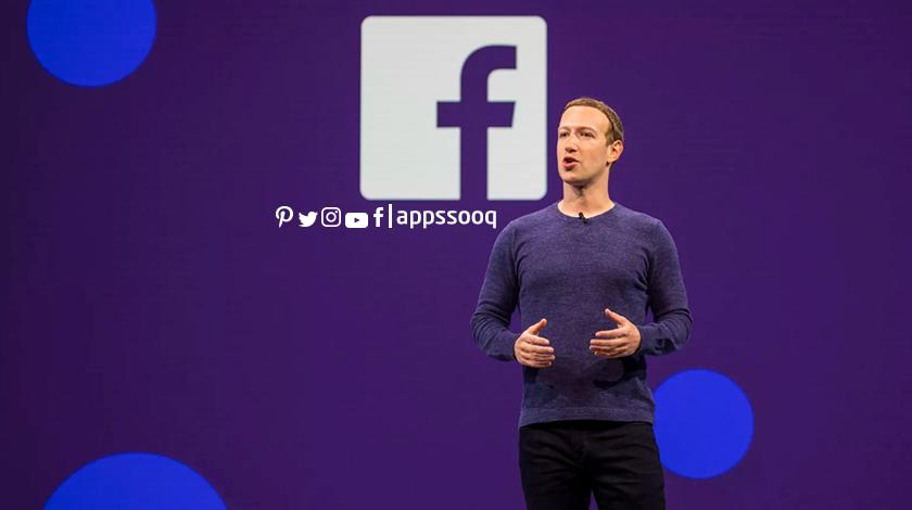 فيسبوك: لن نسمح بنشر الصور المروعة على منتصتنا