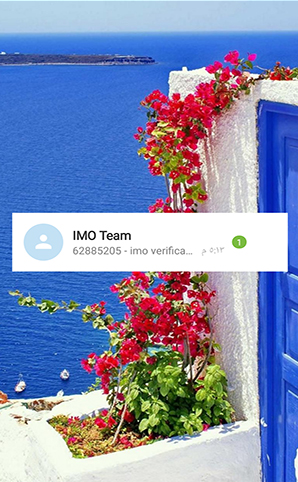 تحميل ايمو للكمبيوتر IMO for PC الإيمو لسطح المكتب 2021