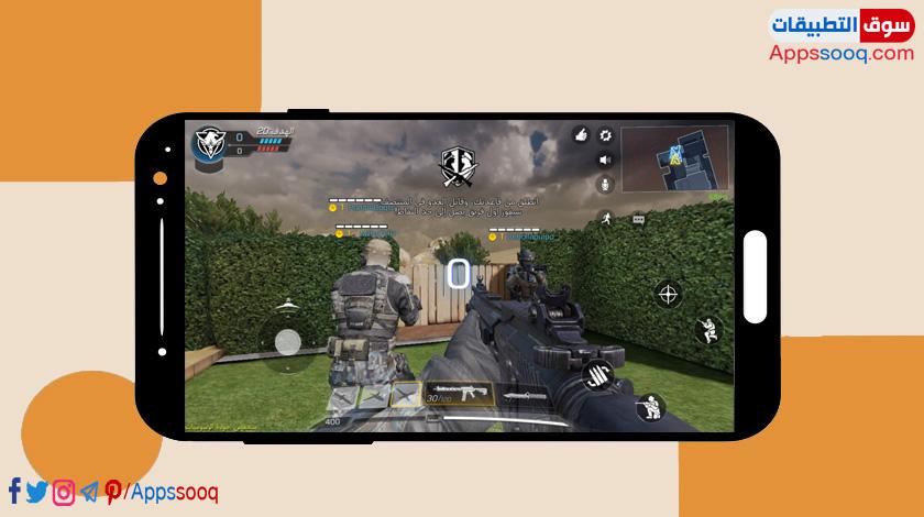 كيفية لعب لعبة Call Of Duty mobile للاندرويد