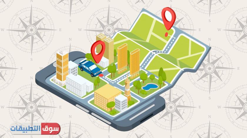افضل برنامج خرائط للايفون 2021 خرائط قوقل بدون انترنت للايفون