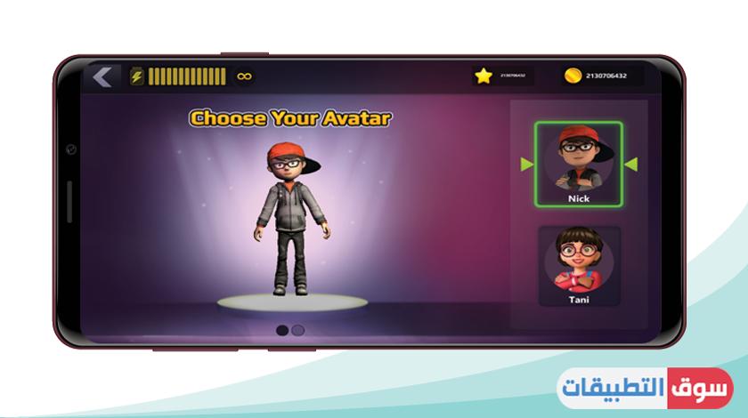 تحميل لعبة scary teacher 3D apk للاندرويد برابط مباشر
