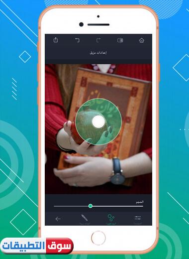 TouchRetouch للايفون ، برنامج ازالة الشوائب من الصور للايفون