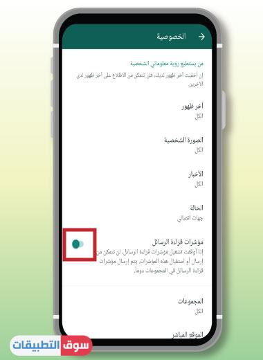 تحميل واتس اب عربي جديد
