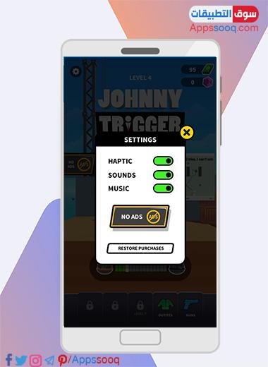 اعدادات لعبة جوني تايجر للموبايل