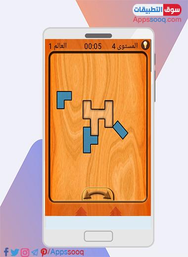 الانتقال الى مراحل جديدة في لعبة تانغرام للموبايل