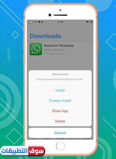 متجر App Cake التحديث الأخير ، تحميل AppCake للايفون