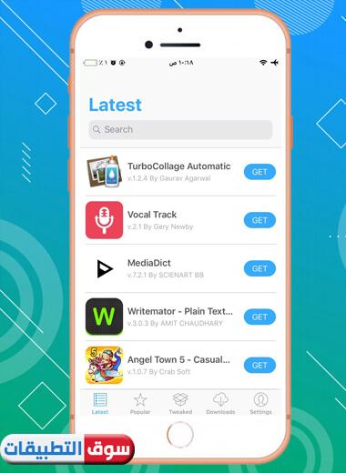 تطبيق App Cake للتطبيقات والالعاب