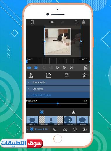 تطبيق لوما لتصميم الفيديو