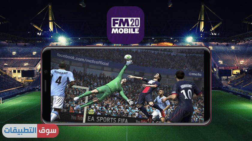 تحميل لعبة Football Manager 2020 للاندرويد مجانا