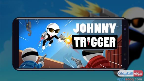 تحميل لعبة جوني تريجر للاندرويد