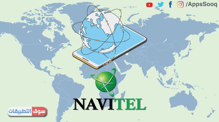 تحميل برنامج navitel عربي للاندرويد افضل برنامج ملاحه للبر وخرائط الصحاري
