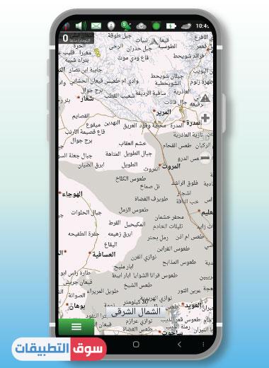 navitel saudi arabia map