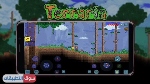 تحميل لعبة Terraria كاملة للاندرويد