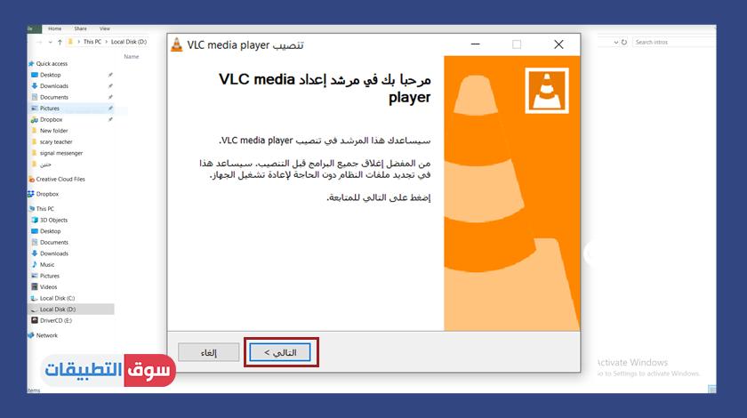 vlc media player 2020 download
