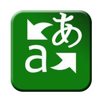برنامج Microsoft Translator