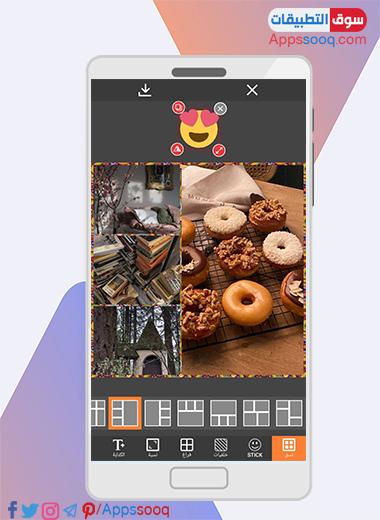 تحرير الصور باستخدام برنامج دمج الصور 2020