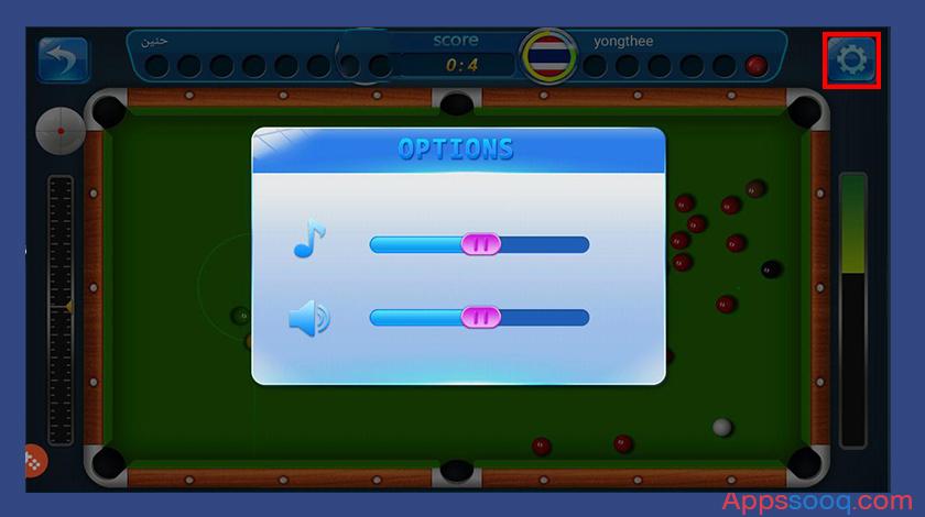 اعدادات لعبة سنوكر للموبايل