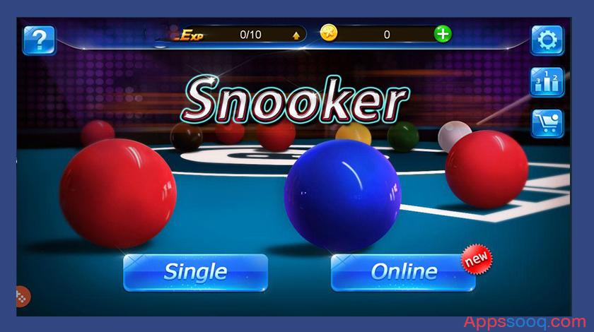 اللعب بمفردك او مع المنافسين في لعبة snooker
