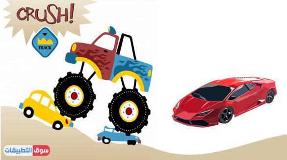 افضل العاب سيارات اطفال للاندرويد 2020