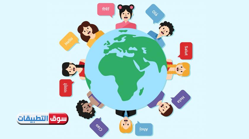 باقة من افضل برامج ترجمة للايفون اختر افضل مترجم للايفون مناسب لك