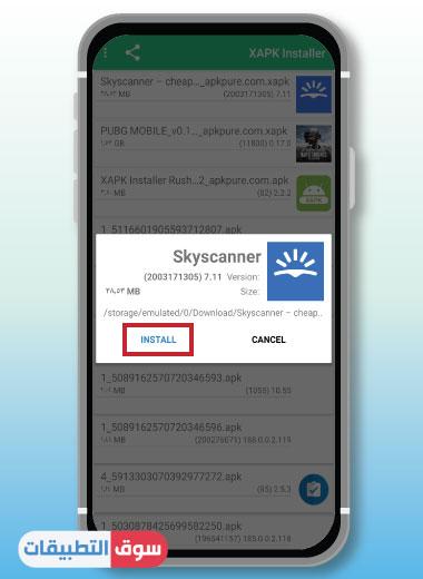 تحميل برنامج skyscanner للاندرويد