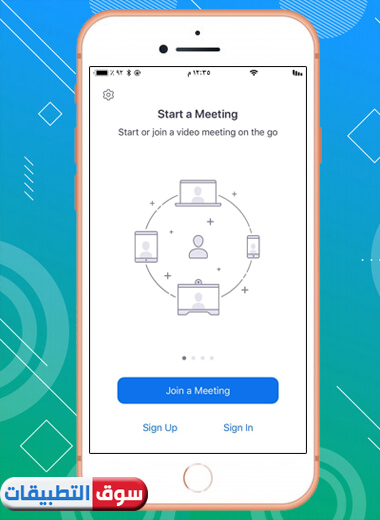 تحميل برنامج zoom meetings للايفون