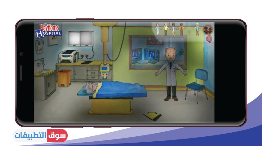 تحميل لعبة ماي بلاي هوم المستشفى للاندرويد مجانا برابط مباشر
