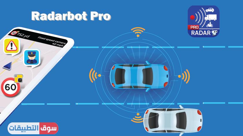 تحميل برنامج radarbot pro للاندرويد مجانا