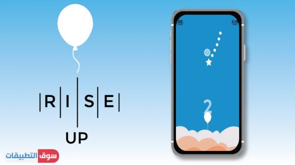 تحميل لعبة Rise Up للاندرويد