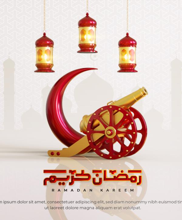 تصاميم رمضان 2020