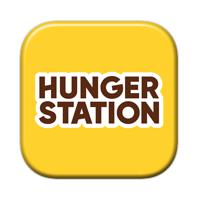 تطبيق هنقرستيشن HungerStation