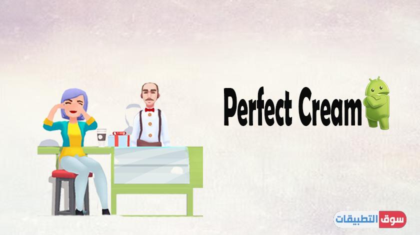 تحميل لعبة Perfect Cream للاندرويد مجانا