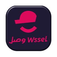 تطبيق وصل Wssel