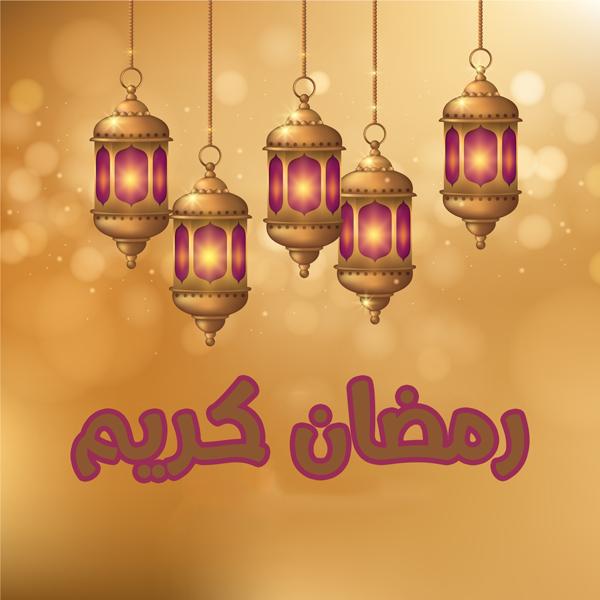 أشكال فوانيس رمضان