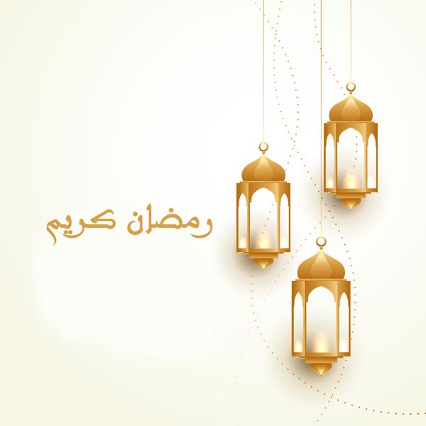 فانوس رمضاني 2020