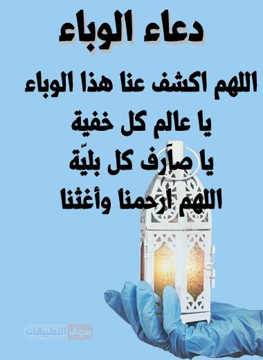 اجمل حالات واتس اب رمضانية