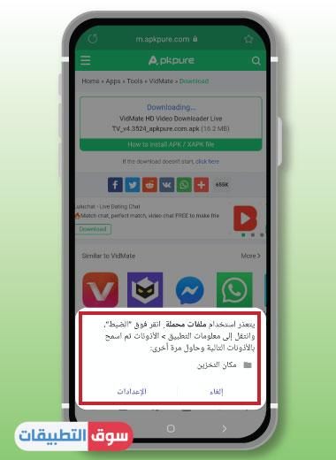 تحميل واتس اب عربي جديد 2020