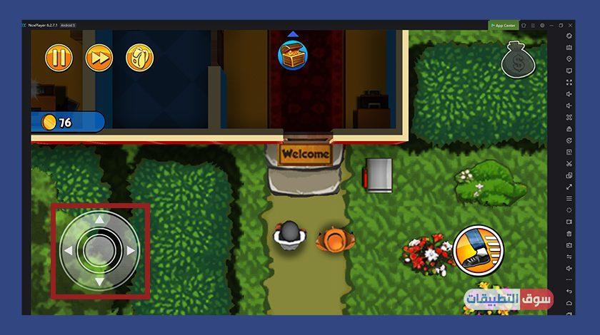 تحميل لعبة Roberry Bob 1 للكمبيوتر التحديث الجديد
