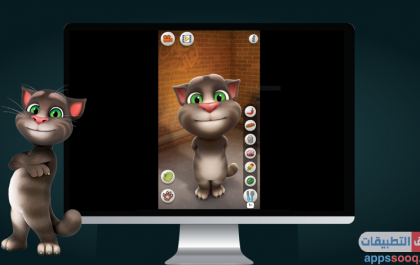 تحميل لعبة القط المتكلم للكمبيوتر مجاناً
