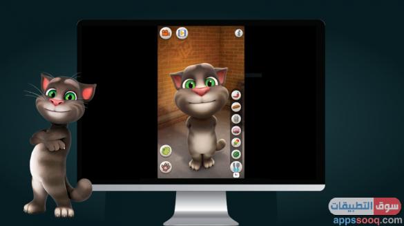 تحميل لعبة القط المتكلم للكمبيوتر