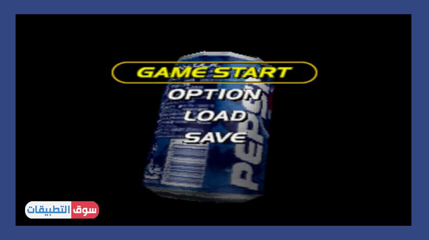 تحميل لعبة بيبسي مان للكمبيوتر برابط مباشر