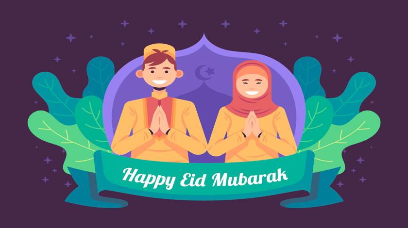 تهنئة عيد الاضحى اسلامية
