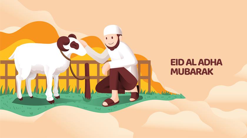 عيدكم مبارك مع اجمل معايدات عيد الاضحى 2021