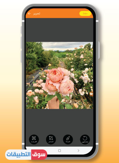 تعديل الصور في برنامج ديو ريكوردر du recorder