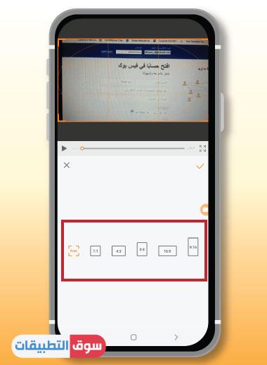 تحميل برنامج مسجل الشاشة ومحرر الفيديو
