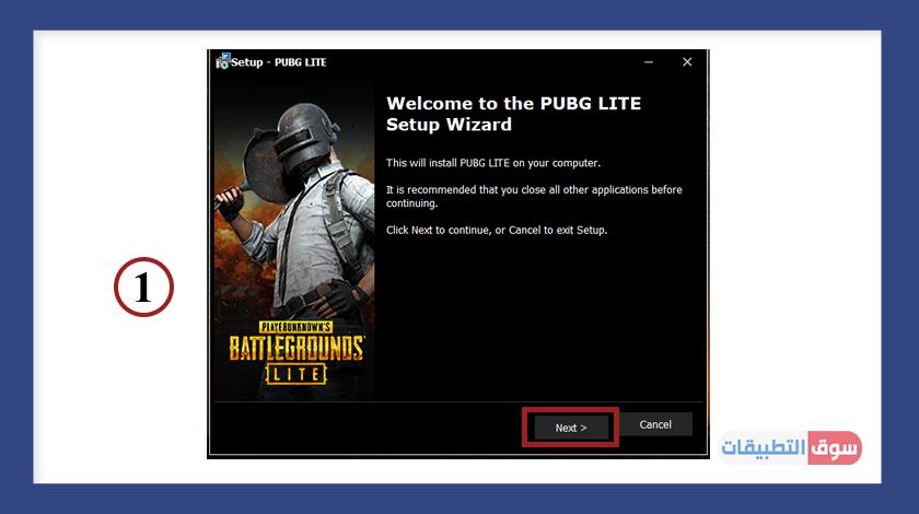 تحميل لعبة ببجي لايت للكمبيوتر 2020